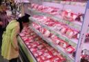 Inflación: el plan del Gobierno para bajar el precio de la carne